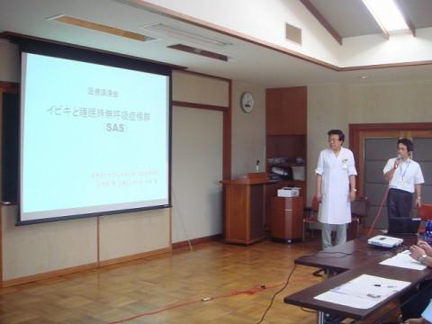 9月安全会議(健康管理の重要)