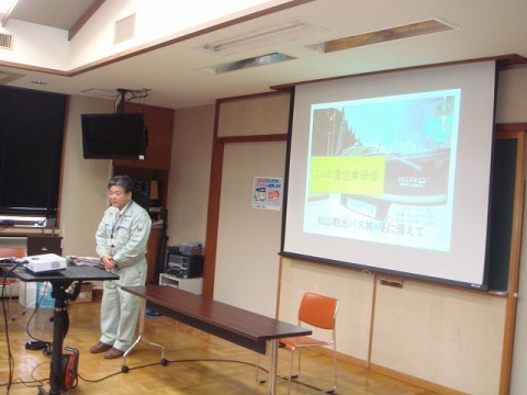 11月安全会議(山形県バス協会指導員を迎えて)