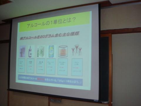 11月安全会議(山形県バス協会安全指導員を迎えて)
