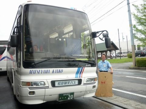 6月安全会議(事業用自動車の死角、内輪差)