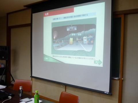 8月安全会議(乗務員としての守るべき事項・乗降口での事故)