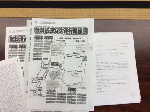 10月安全会議(ヒヤリハット結果、ハザードマップ)