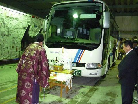 中型バス新車導入!!(安全祈願祭)