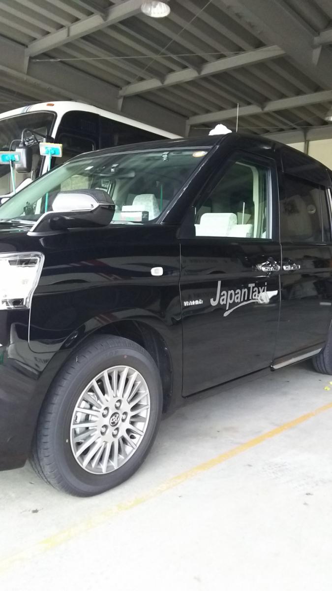 貨物臨時認可申請について(タクシー事業部)