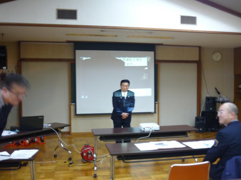 11月安全会議(山形県バス協会栗田指導員・本間病院看護師をお迎えして)