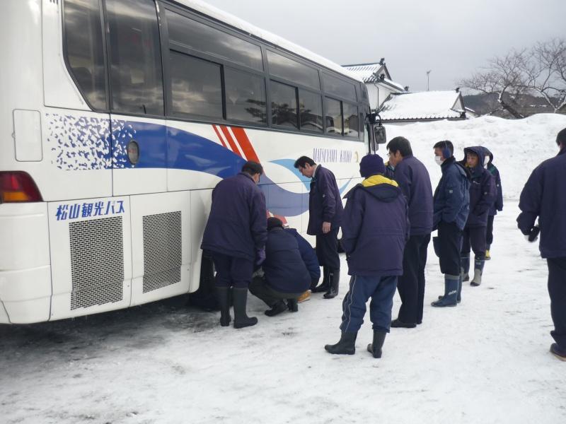 2月安全会議(冬季走行訓練とチェ-ン装着訓練)