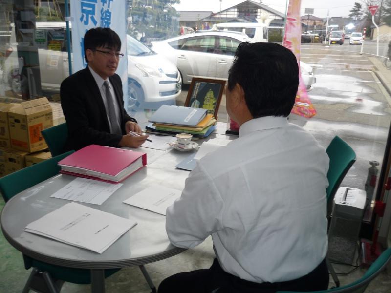 平成29年度運輸安全マネジメント会議