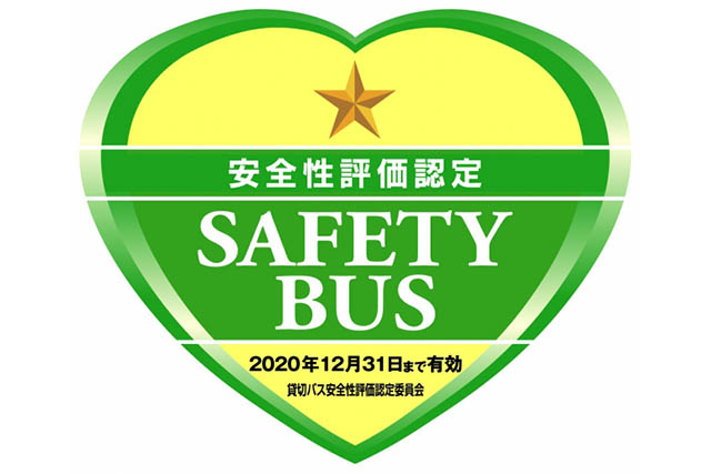 safety_bus_2019-e1553238632120b