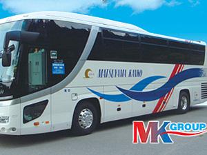 令和2年度「バス・タク旅」やまがた巡り助成金交付要綱
