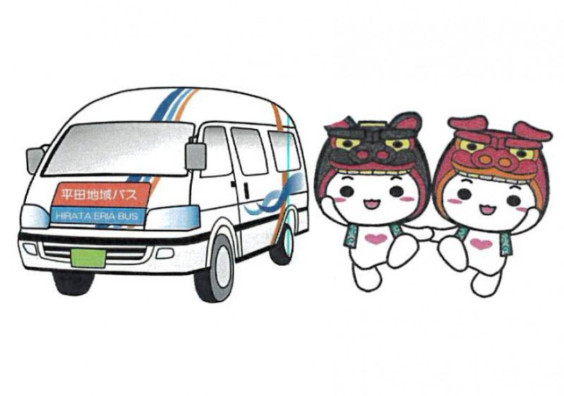 平田るんるんバス 迂回運行のおしらせ(令和2年11月10日~令和2年11月20日まで)