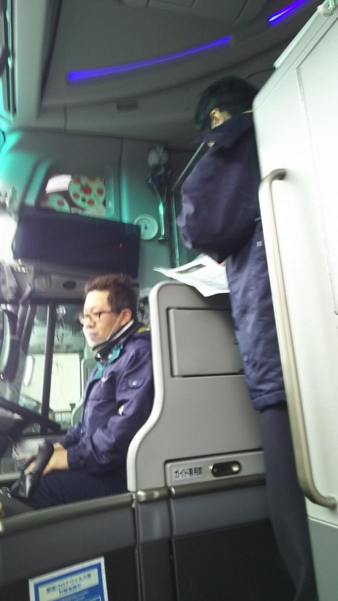 1月安全会議(交通事故に関わる生理的・心理的要因の対処と安全装置を備えるバスの運転方法)